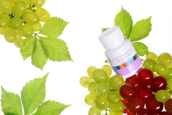 Cholikan_Grape_extract_2