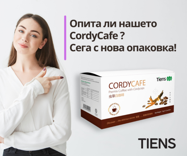 New design – equally good and healthy coffee (1)
