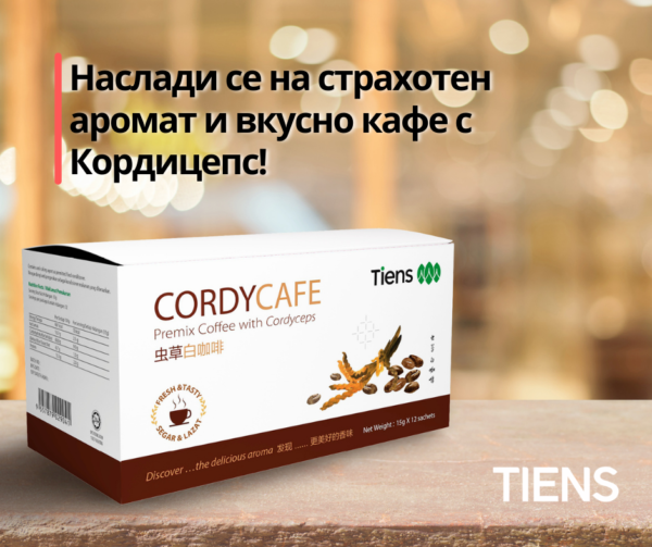 New design – equally good and healthy coffee (2)