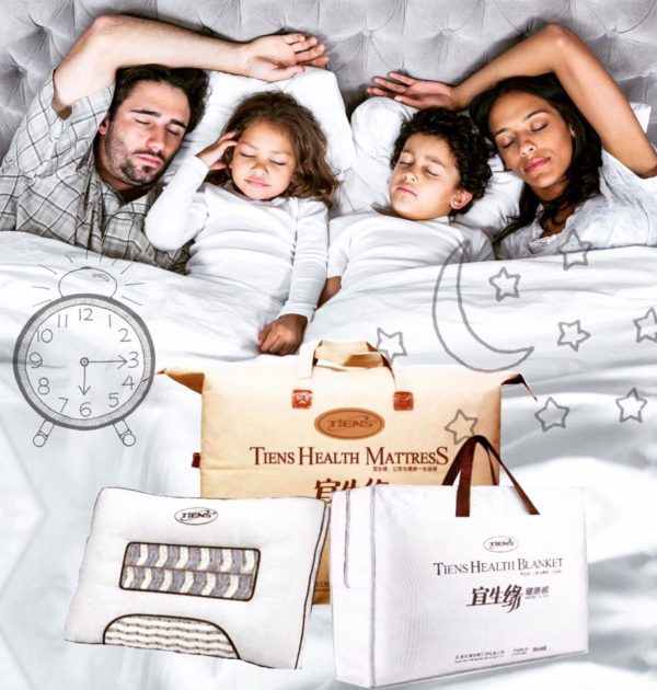 Sleeping Set-1