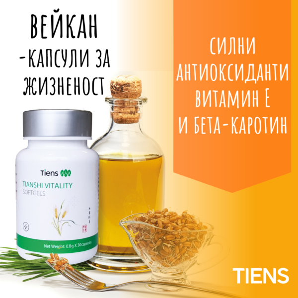 power of antioxidants vitamin E and beta-carotene