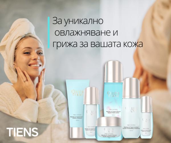 Unique moisturizing care for your skin